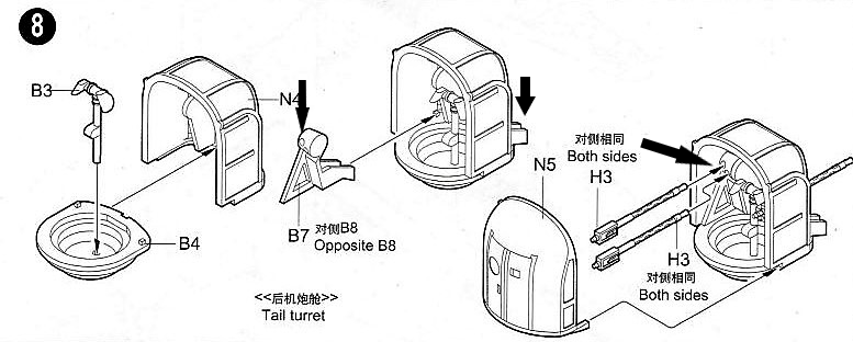 Step 8 instruction