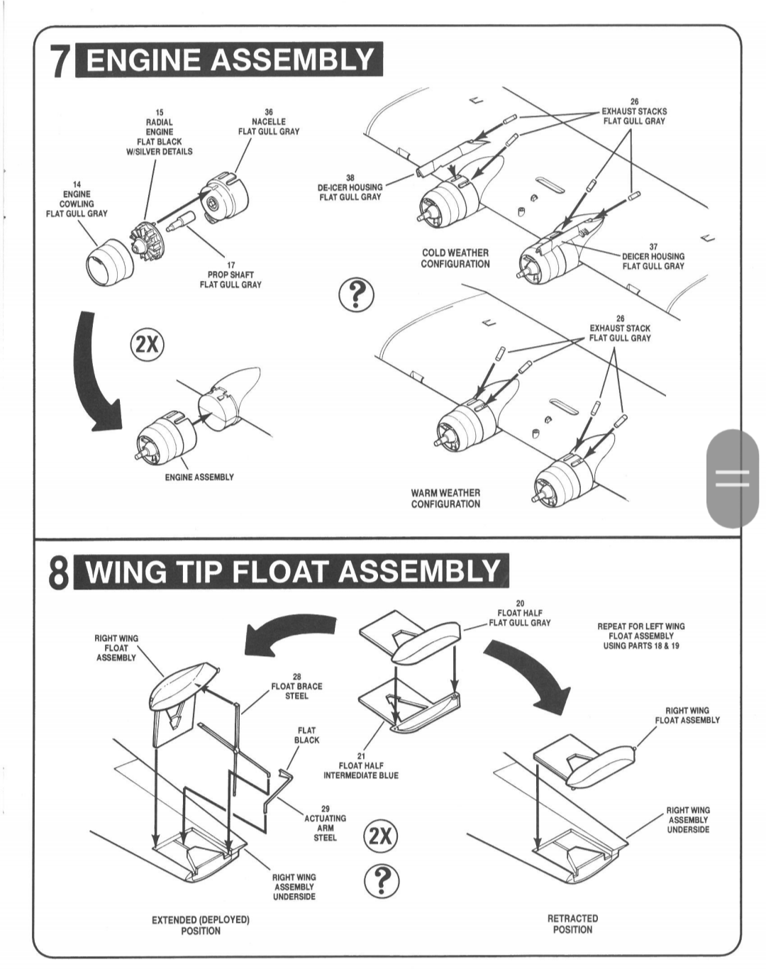 7 engine assembly 8 wing tip float assembly